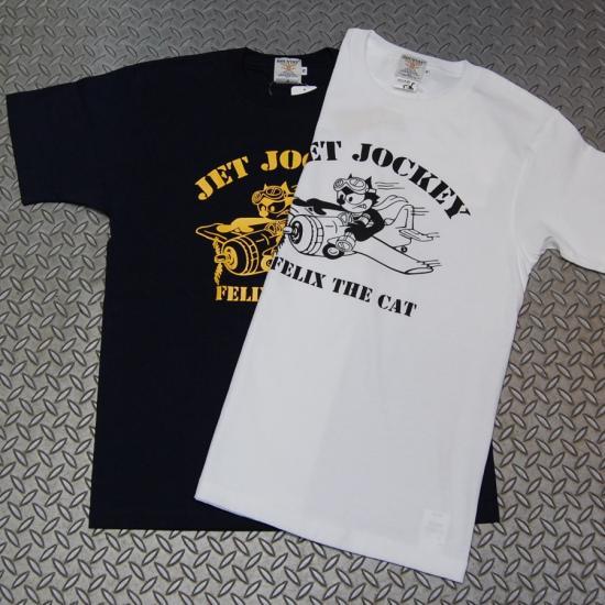 Houston print t shirts felix 2 for T shirt printing in houston tx
