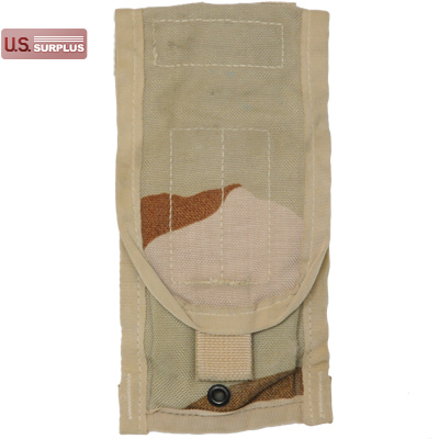 US(米軍放出品) MOLLE II M4 Two Mag Pouch 3C Desert 【中古】