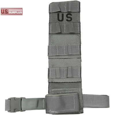 US(米軍放出品)MOLLE II Holster Leg Extender Foliage (ACU) レッグエクステンダー フォリッジ